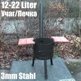 0 1/8in Uchag Fire Kazan 16 405.77oz Litre Utschag Camping Oven Учаг Казан